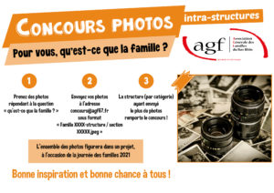 GRAND CONCOURS PHOTO INTRA STRUCTURES